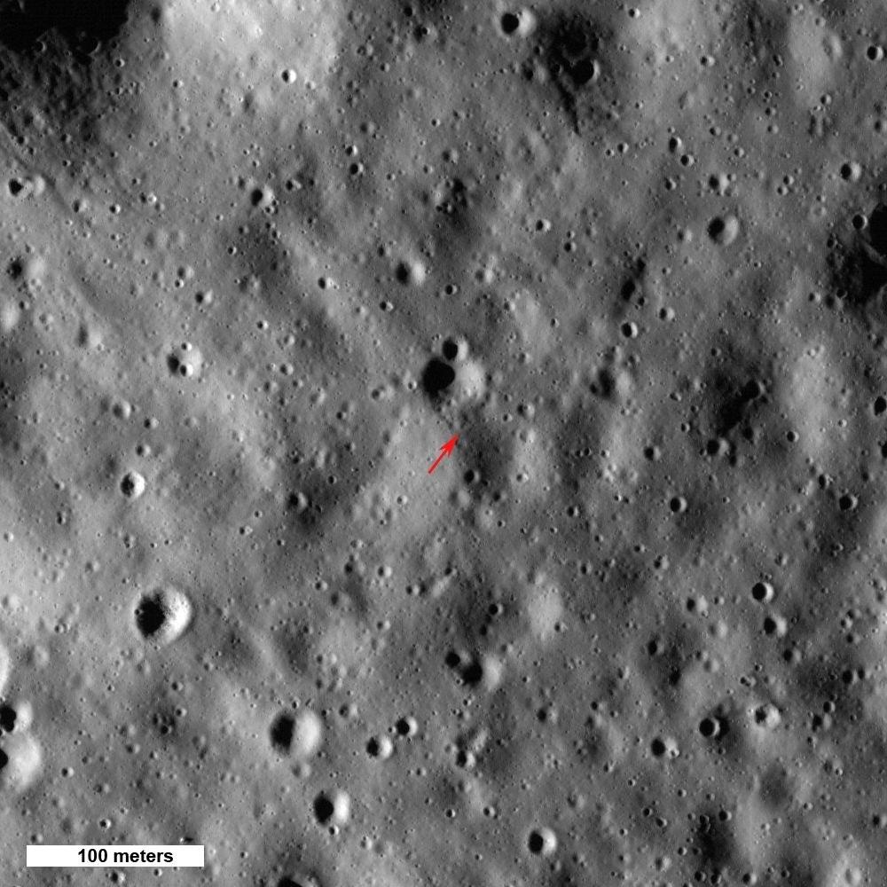 Купола на луне фото подарок