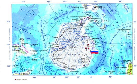 Исследователи антарктиды список