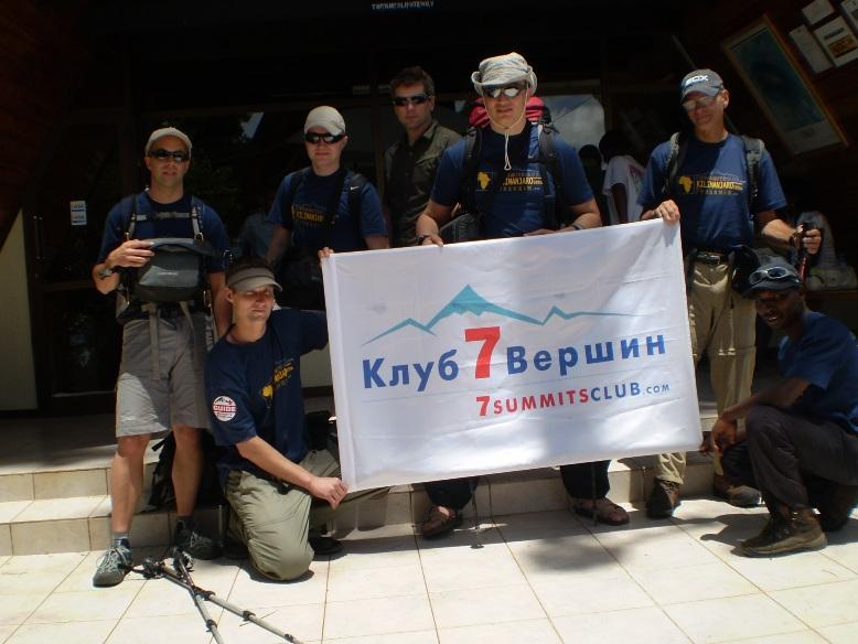 team-7-summits